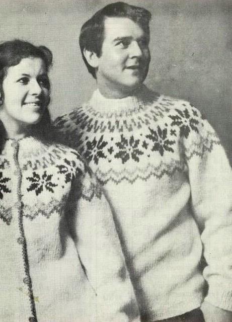 moderne islandsk sweater med ringe
